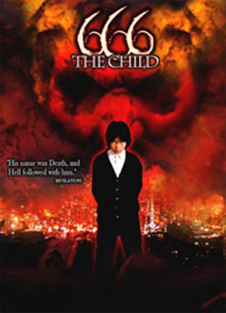 Watch this is the end free online no download